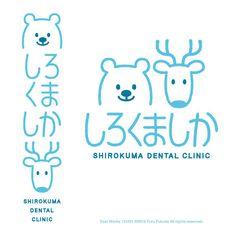 shirokuma dental clinic