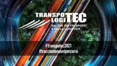 (1) Transpotec (@Transpotec1) / Twitter Automobile, Marketing, Twitter, Exhibitions, Car, Autos, Cars