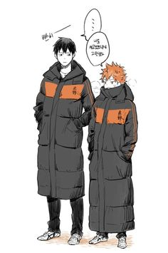 Kageyama Tobio & Hinata Shoyo, so cute hinata reminds me of that one time d. from exo wore a coat and he looked just like this, truly adorable Haikyuu Funny, Haikyuu Fanart, Haikyuu Ships, Haikyuu Anime, Kageyama X Hinata, Haikyuu Karasuno, Oikawa, Haikyuu Volleyball, Volleyball Anime