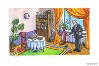иллюстрация для издательства Росмэн, 2007 г