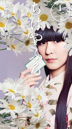 """sazae3: """"perfume ちはやふる """""""