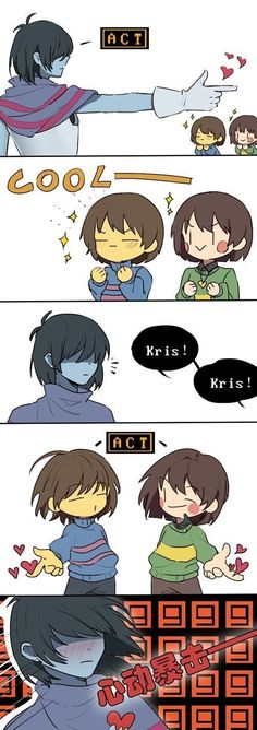 Kris might be cool.but he can't match the adorable-ness of Frisk & Chara combined! Comics Undertale, Flowey Undertale, Undertale Comic Funny, Undertale Drawings, Undertale Memes, Undertale Ships, Undertale Fanart, Sans Frisk, Indie Games