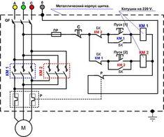 Реверсивная и не реверсивная схема магнитного пускателя   Статьи электрика   Сайт электриков © skrutka.ru