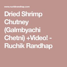 Dried Shrimp is quite a famous delicacy amongst fish lovers across the globe. So also in Mangalore where it is usually eaten during the Monsoons when Rice Congee, Tamarind Paste, Dried Shrimp, Mangalore, Fish Dishes, Chutney, Fish Recipes, Pisces, Eat