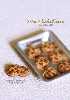 MonPuchiKissa ~ my petite cafe: Chocolate Chip Cookies and Biscuit with Whipped Cr...