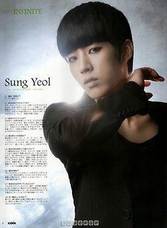 Sungyeol ♡ INFINITE More