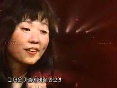 나윤선 - 아름다운 사람 Nah, Youn-sun - Beautiful One