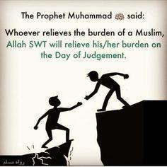 Allah u akbar Prophet Muhammad Quotes, Hadith Quotes, Imam Ali Quotes, Allah Quotes, Muslim Quotes, Religious Quotes, Qoutes, Life Quotes, Hindi Quotes