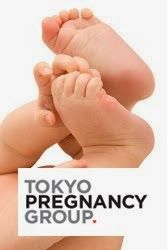 Support group for during pregnancy in the Kanto region