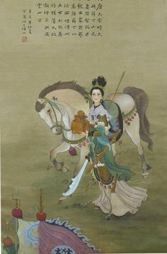 """Chinese artist Qin Bailan. """"Fan Lihua was ancient Chinese heroine and wife of the Tang Dynasty general Xue Dingshan. She was very beautiful and talented. She also excelled in military skills. She completely broke the character and spirit of the enemy's troops and was known far and wide for her military prowess."""""""