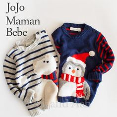 JoJo Maman Bebe Fall 2015 In Stock JoJo Maman Bebe Dinosaur Jacket JoJo Ma