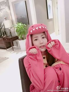 Park min young in cute animal body suit * aww* Korean Star, Korean Girl, Asian Girl, Asian Woman, Young Korean Actresses, Korean Actors, Dramas, Park Min Young, People Fall In Love