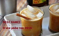 Παγωμένος ελληνικός καφές;;Δοκίμασετο και θα πάθεις πλάκα!!! Αν είσαι φανατικός λάτρης του ελληνικού καφέ και ξενερώνεις που δεν μπορ...