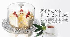ガラス食器 / ダイヤモンド ドームセット