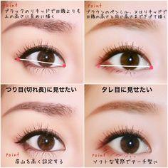 梶恵理子『つり目(切れ長) in 2019 Asian Eye Makeup, Eyebrow Makeup, Eyeliner, Eyeshadow, Makeup Inspo, Makeup Tips, Beauty Makeup, Hair Makeup, Makeup Ideas