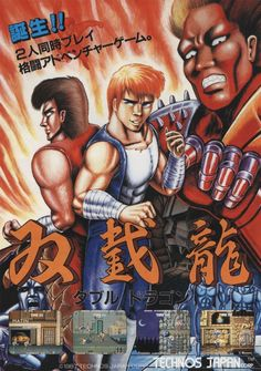 DOUBLE DRAGON - Technos Japan - 1987