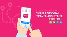 YOLA24. Personal Travel Assistant