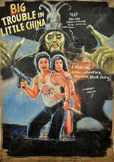 These 1980s hand drawn movie posters from Ghana are awesome!   Warped Factor - Daily features and news from the world of geek