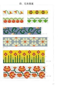 """The album """"Knitter's Home 3000 - The Chinese book of jacquard knitting patterns page 137 Fair Isle Knitting Patterns, Knitting Charts, Knitting Socks, Knitting Stitches, Motif Fair Isle, Fair Isle Chart, Fair Isle Pattern, Norwegian Knitting, Hand Embroidery Videos"""