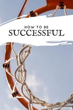 Are you successful? Consistent? In this post, I talk about basketball and the importance of being consistent in everything you do and how consistency is key to living a successful life. Click through to learn how to be successful!
