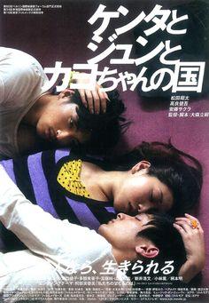2010.07.11 新宿ピカデリー