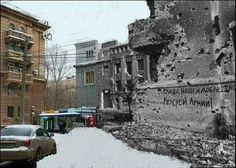 Then & Now Sovetskaya  Street, Stalingrad.