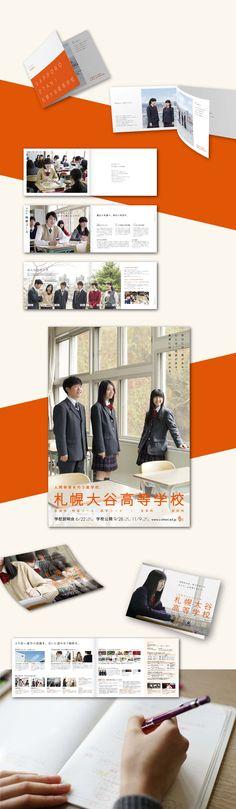 札幌大谷中学校・高等学校 - IMPROVIDE Co.,Ltd.