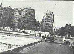 ΧΑΝΘ προς Τσιμισκη 8-1977 Thessaloniki, Macedonia, Greece, Street View, History, Outdoor, Greece Country, Outdoors, Historia