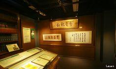[학교 탐방 2] 오사카대학 박물관 견학  #Osaka #Japan #Travel #OsakaUniversity #University #Museum #Toyonaka #Campus