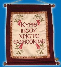 . Albania, Zorba The Greek, Byzantine Art, Religious Icons, Art Store, Holi, Prayers, Religion, Greece