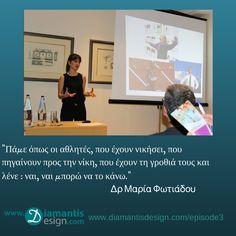 Episode3 with Dr Maria Fotiadou
