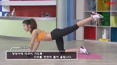 예정화의 피트니스 - 탄력있는 엉덩이(애플힙) 만들기 Pilate,s 필라테스, Yoga, 요가, Fitness, 피트니스, Health, 헬스, Work out, 운동, diet, 다이어트, 애플힙,꿀벅지,잘록한 허리, 허리살 제거,뱃살 제거,Love Handle,러브핸들,살빼기,hip up, 힙업,각선미,S라인