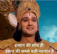JaiShreeKrish❣️❣️❣️❣️❣️❣️❣️❣️ Krishna Quotes In Hindi, Marathi Love Quotes, Radha Krishna Love Quotes, Lord Krishna Images, Mahabharata Quotes, Indian Army Quotes, Spiritual Religion, Geeta Quotes, Love Captions