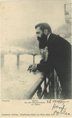 Zionism, Theodor Herzl, Basel, around 1900 Israel History, Jewish History, World History, Hotel King, Hotel S, Lilies Of The Field, Jewish Synagogue, Famous Photos, Jerusalem Israel