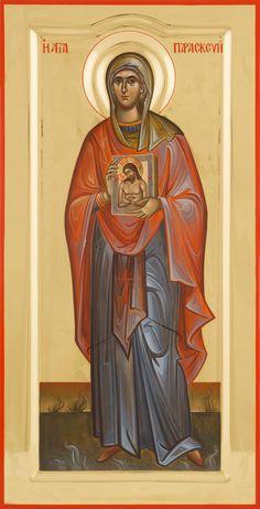 Bible Truth, Catholic Art, Holy Family, Orthodox Icons, All Saints, First Love, Baseball Cards, Painting, Joseph