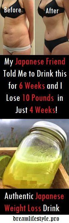 Drink This Authentic Japanese Weight Loss Drink And Lose 10 Pounds! | Dream Lifestyle
