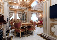 Lush dining room interior with oriental motifs / Пышный интерьер столовой с восточными мотивами #interiordesign #diningroom #interiors #homedecor