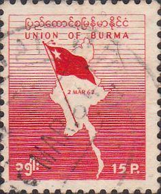 Burma 1964 Birds SG 174 Fine Mint Scott 176 Other Stamps of Burma HERE