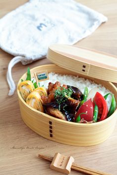 茄子と鶏むね肉の揚げ浸し弁当~パパのお弁当~|毎日がお弁当日和♪