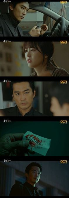 [Spoiler] Added episodes 7 and 8 captures for the #kdrama 'Black'