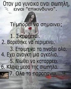 Advice Quotes, Life S, Greek Quotes, So True, No Response, Calm, Inspirational Quotes, Messages, Thoughts