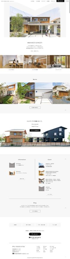 web design Webデザイン M's ASSOCIATES エムズアソシエイツ
