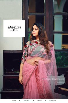 The Perfect Cocktail of Art, Colors and Fabric - Rever collections by Label'M - Tikli - India's Leading Fashion and Beauty Magazine Trendy Sarees, Stylish Sarees, Fancy Sarees, Sari Blouse Designs, Saree Blouse Patterns, Dress Patterns, Indian Beauty Saree, Indian Sarees, Modern Saree