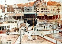 Old Khana Kaba (Makkah) Picture - Islamic Wallpapers | Free Islamic Wallpapers Download