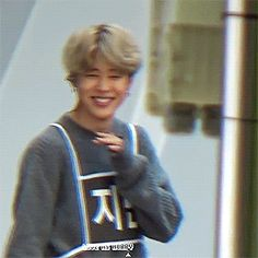 Park Jimin: I don't think y'all understand how much I love this gif
