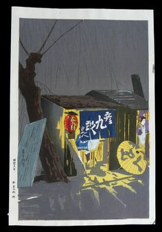 Hey, I found this really awesome Etsy listing at https://www.etsy.com/listing/240312044/original-1951-japanese-woodblock-print
