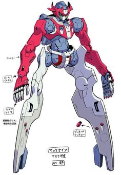 gundam reconguista in g mobile suits - Google Search