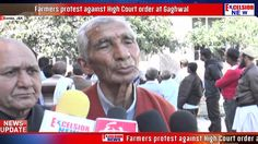 Farmers protest against High Court order at Gaghwal