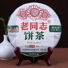2016 Haiwan laotongzhi 9948 Sheng puer tea cake (Batch 161) 357g shen puer tea from Anning Haiwan tea factory weight loss #>=#>=#>=#>=#> Click on the pin to check out discount price, color, size, shipping, etc. Save and like it!