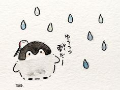 Penguin Drawing, Penguin Art, Cute Penguins, Hobonichi, Cute Illustration, Hello Kitty, Cute Animals, Objects, Snoopy